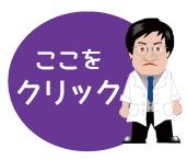 関節リウマチ患者数 2021年月1月末現在