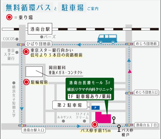 横浜リウマチ内科クリニック地図